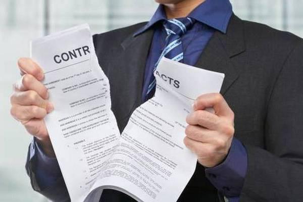 Как это бывает: одностороннее изменение договора по ипотеке банком