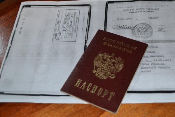 Можно ли оформить кредит по ксерокопии паспорта?