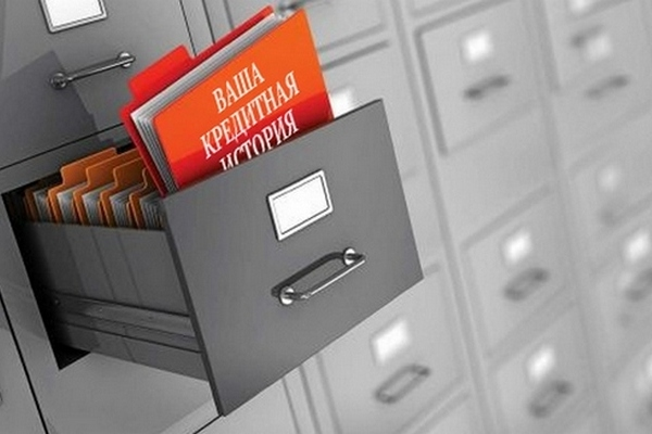 Кредитная история: какие нарушения фиксирует банк?