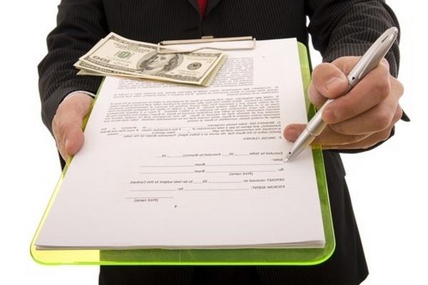 Существенные Условия Договора Кредита