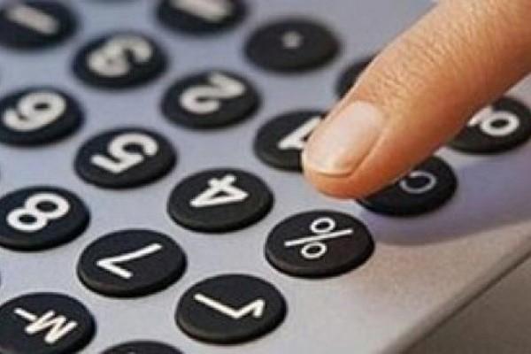 Формирование годовой процентной ставки на потребительские кредиты