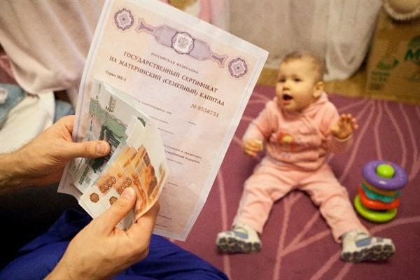 Использование материнского капитала для оплаты кредита