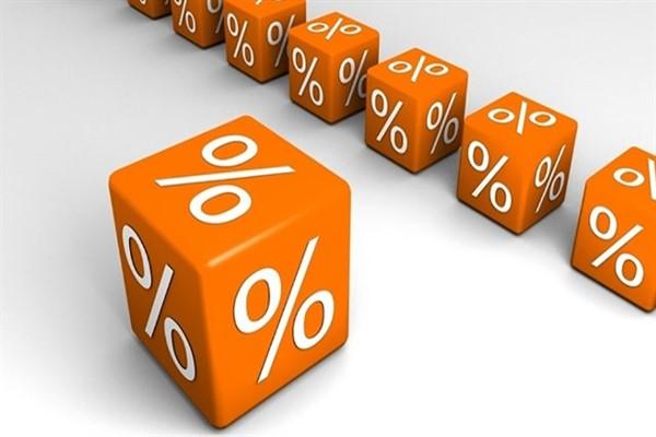Как формируются процентные ставки по кредитам?