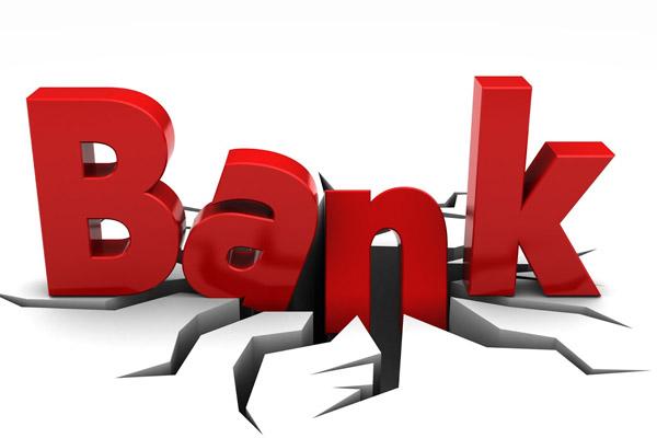 Как выплатить кредит, если банк обанкротился?