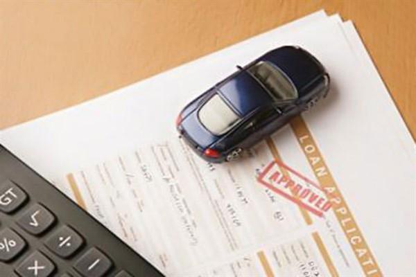 Как проверить является автомобиль залогом или нет?