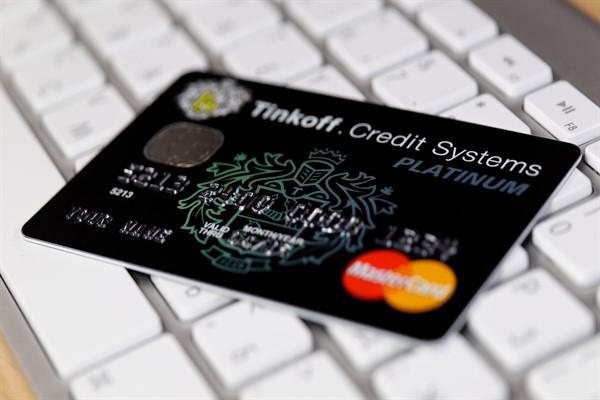 Карты с кредитным лимитом от банка Тинькофф