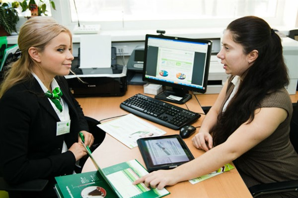 Осторожно мошенники, или Каких подвохов ждать от кредитного отдела банка