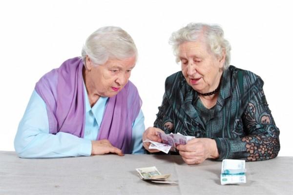 Кредиты для пенсионеров: особенности получения и использования
