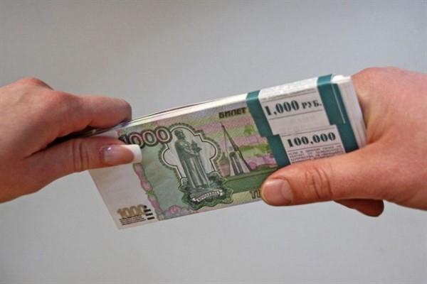 Где взять кредит, если очень нужны деньги?