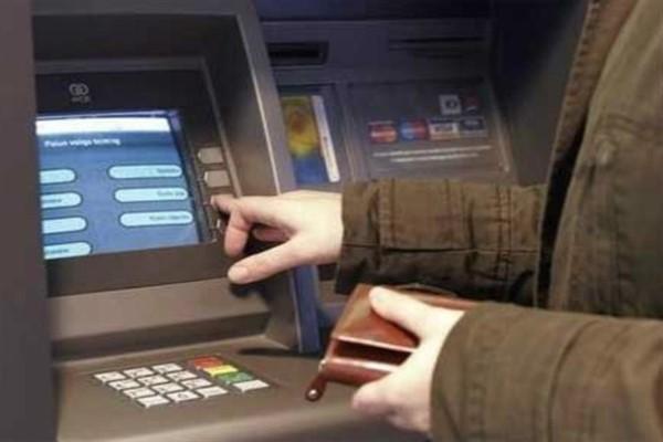 Мошенничество с кредитками: фантомный банкомат