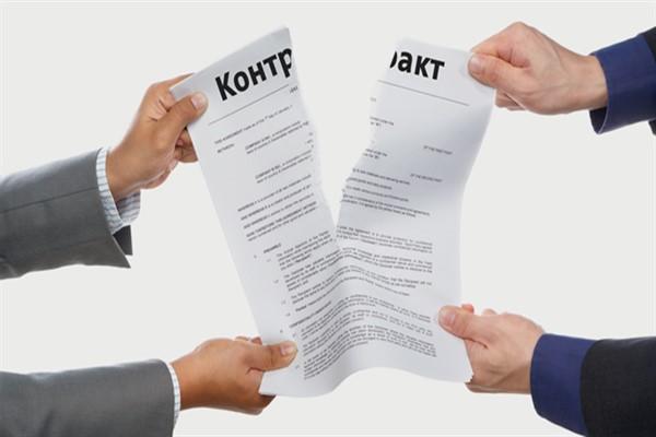 Можно ли провести разрыв кредитного соглашения?