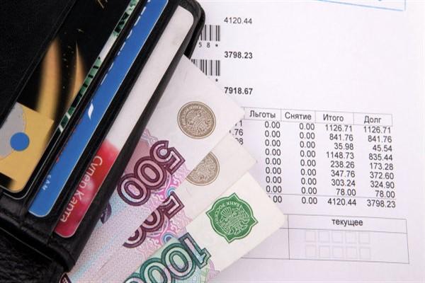 Оплата коммуналки кредитной картой