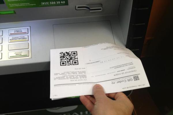Оплата кредита через терминал и банкомат