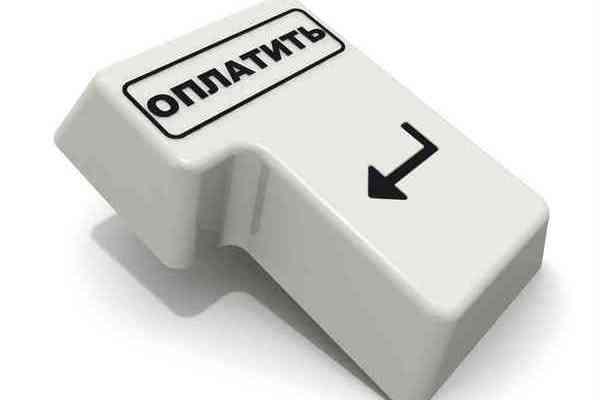 Как правильно внести обязательный ежемесячный платеж по кредиту