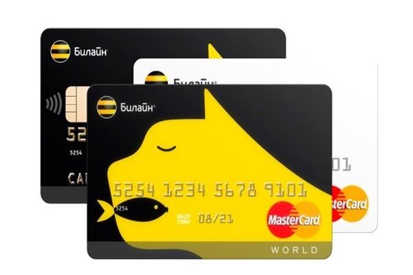 Особенности кредитной карты Билайн