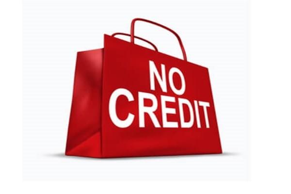 Почему банки отказываются выдавать кредиты клиентам с хорошей историей?