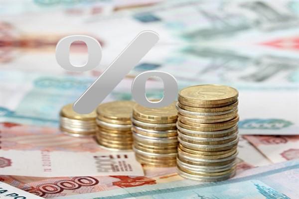 Как получить кредит с минимальной переплатой