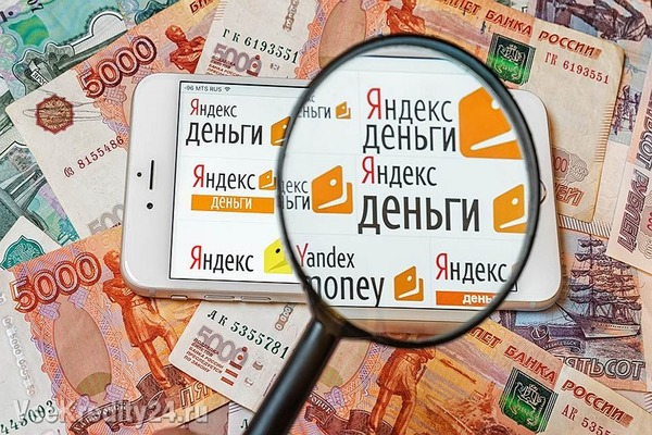 Получение кредита на Яндекс.Деньги