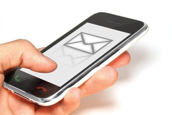 Получить кредит через СМС-ку