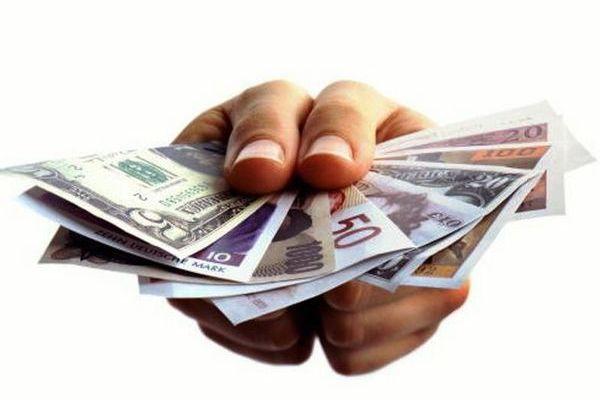 Потребительские кредиты в банке СИБЭС.