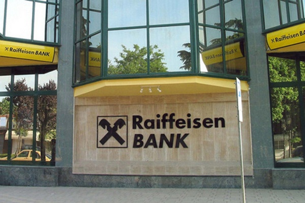 Потребительские кредиты от Райффайзенбанка