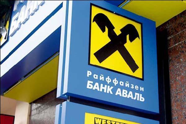 Кредиты в молдове только с паспортом