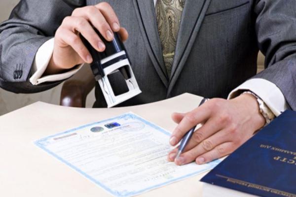 Регистрация ипотеки: в каком порядке действовать?