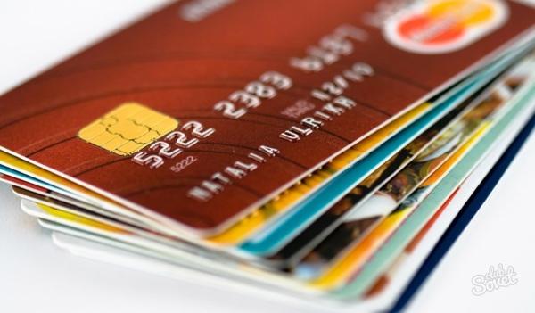 Кредитные смарт-карты – самые современный банковский пластик