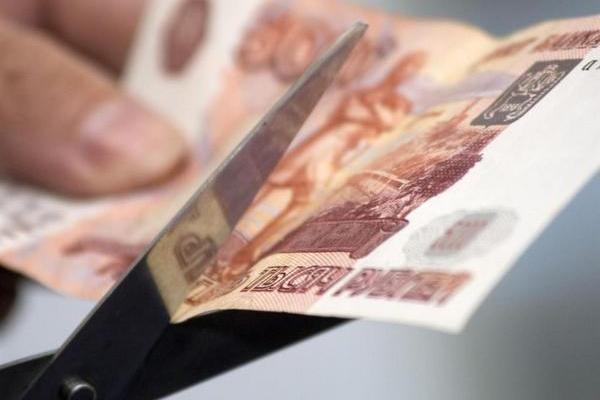Ограничение банковских процентных ставок