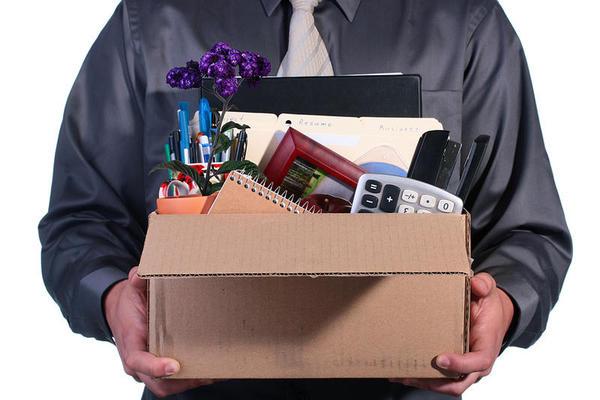 Нужна ли при получении кредита страховка от потери работы?