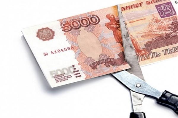 Уменьшение кредитного долга через суд