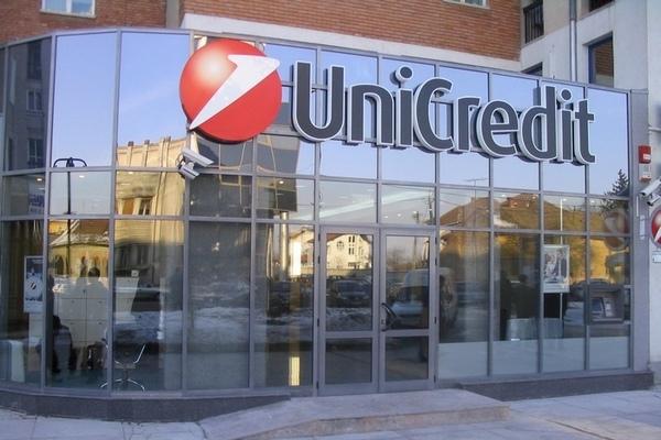 юникредит банк потребительский кредит процентная ставка