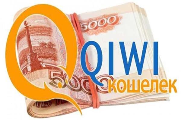 Виртуальный кредит на Киви-кошелек
