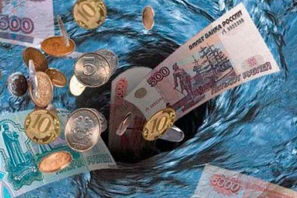Как вернуть незаконные банковские комиссии за выдачу кредита