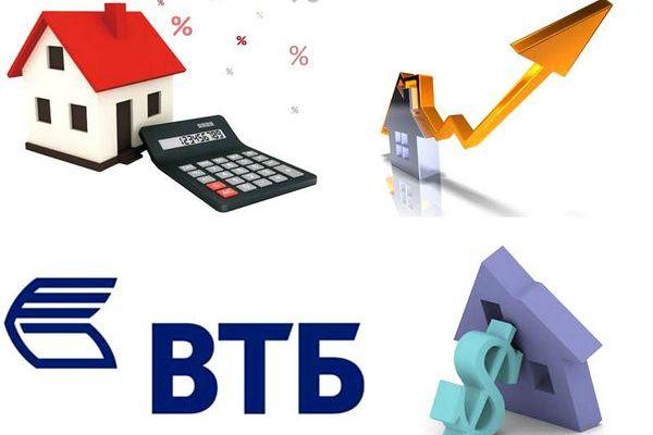 Советы экспертов: как получить кредит в ВТБ24