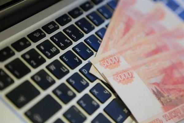 Выкуп кредитного долга у финансовых организаций