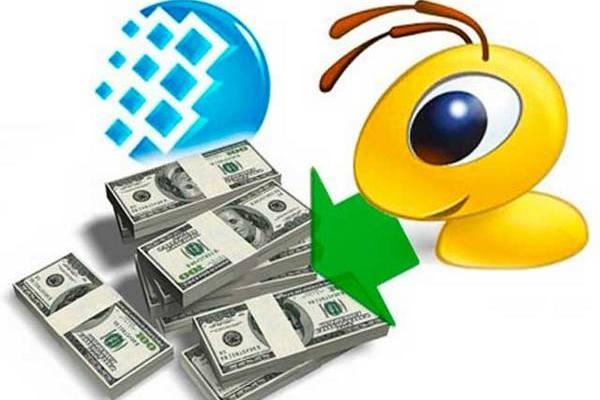 Как оформить кредит Webmoney и получить доход