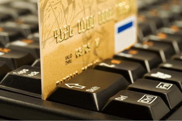 Заявка через интернет на оформление кредитной карты