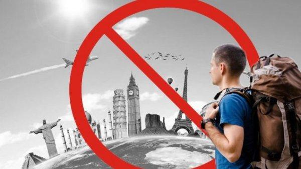 Запрет на выезд из страны из-за кредитных долгов