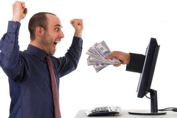 Выгодный кредит: как подать кредитную заявку сразу в несколько банков
