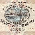 Главной угрозой российскому рынку акций назвали предвыборный популизм