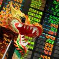 Китайские фондовые рынки продолжают расти