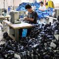 Промышленность Китая несколько замедлилась
