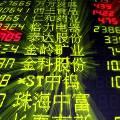 Котировки китайских акций поднялись на 4,5%