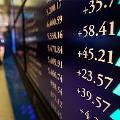 Акции на фондовых рынках продолжает лихорадить