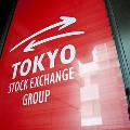 Котировки японских акций демонстрируют рост