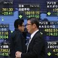Азиатские акции пошли вверх по фоне растущего доллара