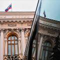 Банк России предсказал нулевую инфляцию в августе