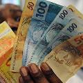 Экономика Бразилии скатывается в рецессию