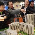 Цены на жилье в Китае продолжают расти